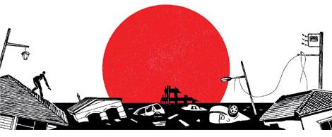 日本能否走出经济不景气? - 天下无二 - 天下无二的博客