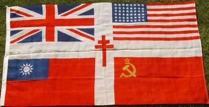 中国国民党旗_1924年,发动北伐战争的国民党决定将海军旗\