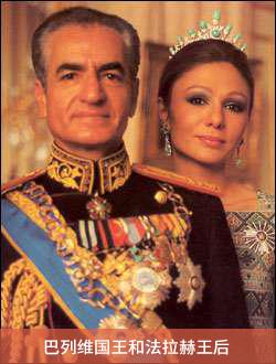 伊朗末代王后的艺术收藏