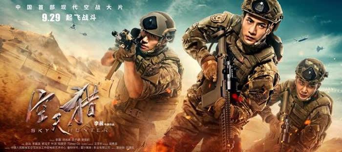 重庆新时时彩官方网站:中国战争片展现当代地缘冲突