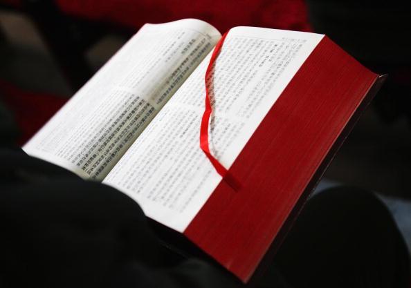 中国工厂印出第1.25亿本《圣经》 - jiu-si - jiu-si的博客