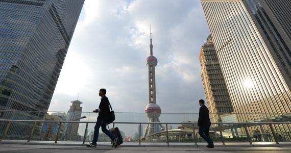 """""""中国制造2025""""走向成功的关键"""