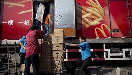 麦当劳中国供应商被处创纪录环保罚单