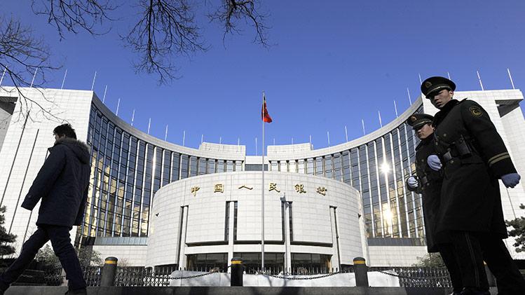 中国金融监管体制如何变革?